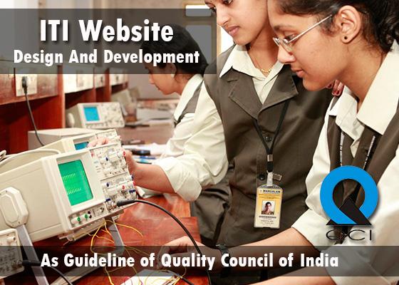 आईटीआई वेबसाइट डिज़ाइन एंड डेवलपमेंट